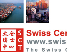 Swiss Centers China | promotional graphics